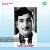 Vara Prasadam Songs