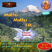 Mathu Mathu Hit Songs
