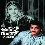 Ami Sirajer Begum Songs