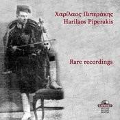 Rare Recordings Songs