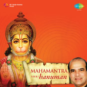 Shree Hanuman Mahamantra Songs