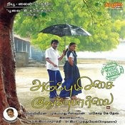 Arumbu Meesai Kurumbu Paarvai (Original Motion Picture Soundtrack) Songs