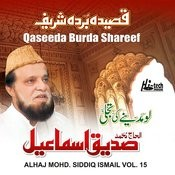 Allah Humma Salle Ala MP3 Song Download- Qaseeda Burda