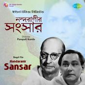 Nandaranir Sansar Songs