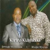 Kiriro Kiambaa Songs