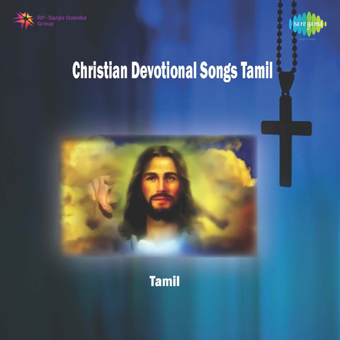 Christian Devotional Songs Songs Download: Christian