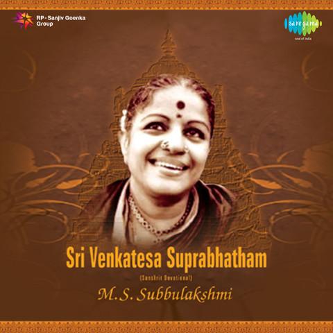 download telugu suprabhatam ms subbulakshmi free
