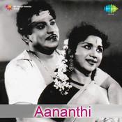 Aananthi Tml Songs