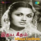 Ithaya Geetham Songs