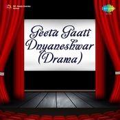 Geeta Gaati Dnyaneshwar Drama Songs
