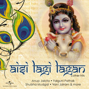 Aisi Lagi Lagan & Other Hits Songs