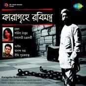 Kharo Bayu Boy Bege Song