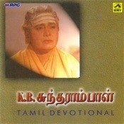 K B Sundarambal Tamil Devotional Songs