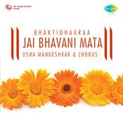 Bhaktidhaaraa - Jai Bhavani Mata Songs