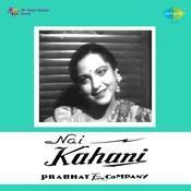 Nai Kahani Songs