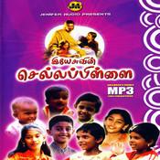 Yesuvin Chellapillai Songs