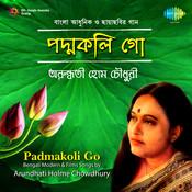 Padmakoli Go Songs