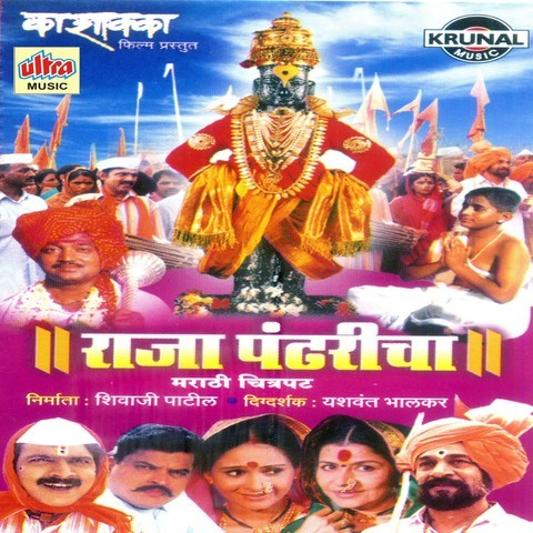 marathi movie devki songs free download