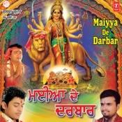 Maiya De Darbar Songs