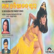35 Oriya Non- Stop Parody Song Songs