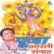 Pooja Aarti Sangrah- Part- 3 Songs