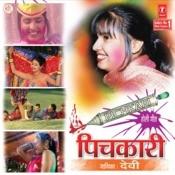 Pichkari Songs