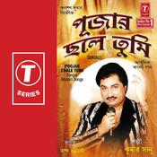 Poojar Chale Tumi Songs