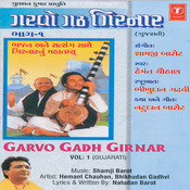 Garvo Gadh Girnar Vol.1 Songs