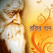 Shokhi Bhabona Kahare Bole Song