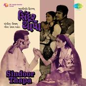 Sindoor Thapa Songs