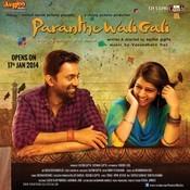 Paranthe Wali Gali Songs