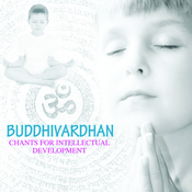 Powerful Chants For Academic Excellence Songs
