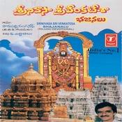 adishesha ananthashayana mp3