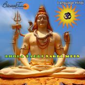 Bhole Teri Nagri Mein Songs