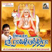 Dyanaguru Sri Raghavendra  Songs