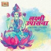 Aarti- Om Jai Jagdish Hare Song