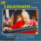 S Balachander Dikshitar Krithis Veena Songs