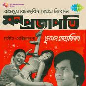 Monprajapati Songs