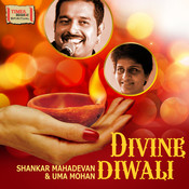 ganadhishaya dheemahi shankar mahadevan
