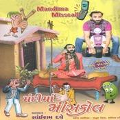 Mandi Thi Sena Munjav Song