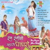 Rang Rangilo Mharo Ghaghro Songs