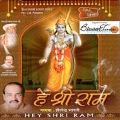 Hey Shri Raam Songs