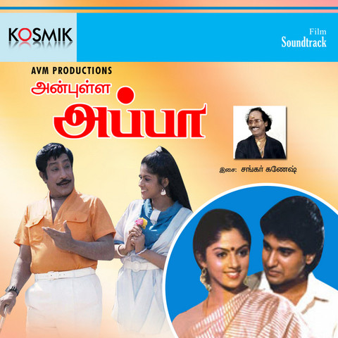 English picture movie free download appa tamilwire