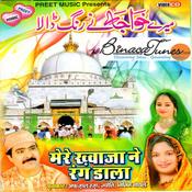 Mere Khwaja Ne Rang Dala Hai Songs