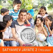 Satyamev Jayate 2 - Telugu Songs