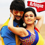 Bechain Dil Song