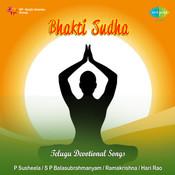Bhakthi Sudha Songs