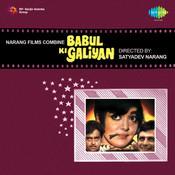 Babul Ki Galiyan*˜#$#˜*बाबुल की गलियां Songs