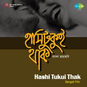 Hashi Tukui Thak Songs