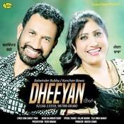 Dheeyan Song